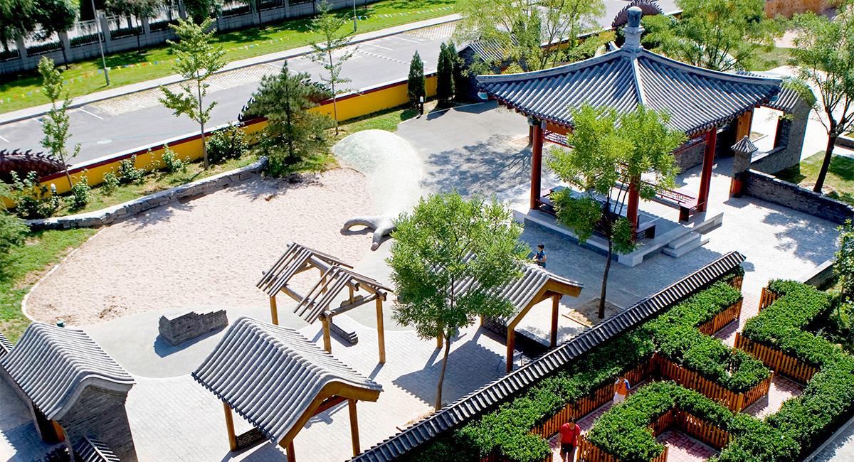International School Beijing